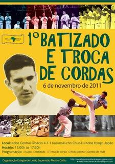 Herança Cultural Capoeira Japão 2011.jpg