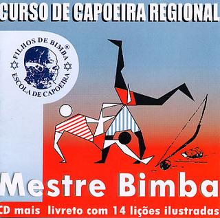 bimba3-1gr.jpg