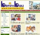 shopberimbau2.jpg